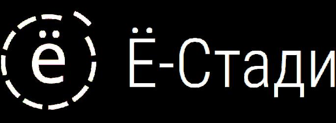 Логотип платформы Е–Стади